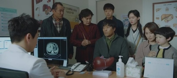 tvN 목요스페셜 <슬기로운 의사생활> 11회 한 장면