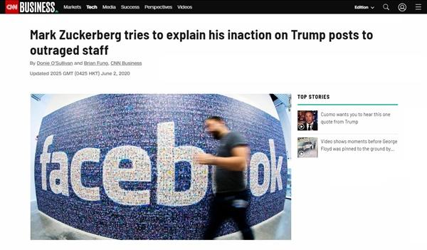 도널드 트럼프 미국 대통령 게시물 관련 정책에 대한 페이스북 내부 반발을 보도하는 CNN 뉴스 갈무리.