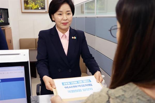 지난 1일 양향자 민주당 의원이 자신의 1호 법안으로 '역사왜곡금지법'을 발의했다. 사진은 양 의원이 법률개정안을 국회사무처에 제출하고 있는 모습.