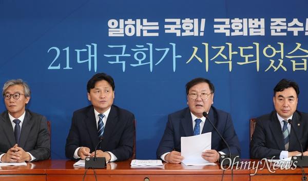 더불어민주당 김태년 원내대표가 4일 오전 서울 여의도 국회에서 정책조정회의를 주재하고 있다.
