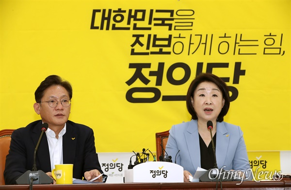 정의당 심상정 대표가 4일 오전 서울 여의도 국회에서 상무위원회를 주재하고 있다. 왼쪽은 배진교 원내대표.