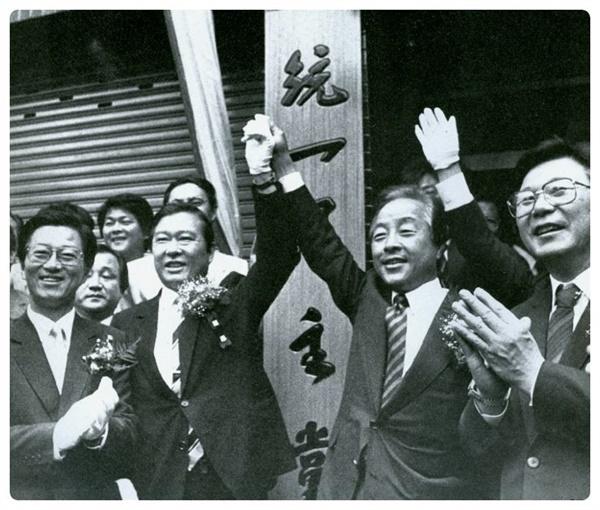 통일민주당 현판식(1987. 5.)