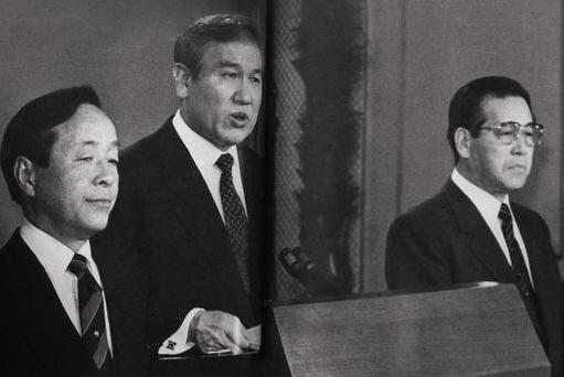 3당 합당(왼쪽부터 김영삼, 노태우, 김종필)