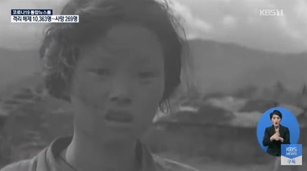 """지난 5월 28일 KBS <뉴스9>가 보도한 '만삭의 위안부 영상 첫 발굴... 구출되자 """"만세 만세""""'"""