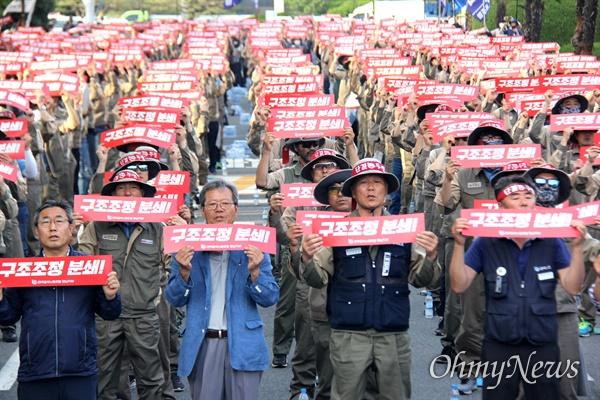 """전국금속노동조합 경남지부는 6월 4일 오후 6시 경남도청 오른쪽 진입로에서 """"구조조정 분쇄, 노동자 생존권 사수 결의대회""""를 열었다."""