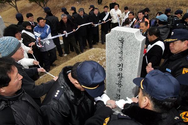 2006년 3월 1일 대전국립묘지 장군 제1묘역 김창룡 장군 묘 앞에서 민족문제연구소 대전지부 등 시민단체 회원들이 '반민족행위자 및 반국가사범의 국립묘지 퇴출'을 주장하며 묘비에 끈을 묶어 쓰러트리는 파묘 퍼포먼스를 벌이고 있다.