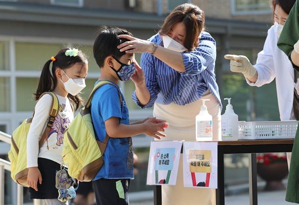 5월 27일 오전 세종시 연양유치원에서 어린이들이 입실 전 발열체크를 하고 있다.