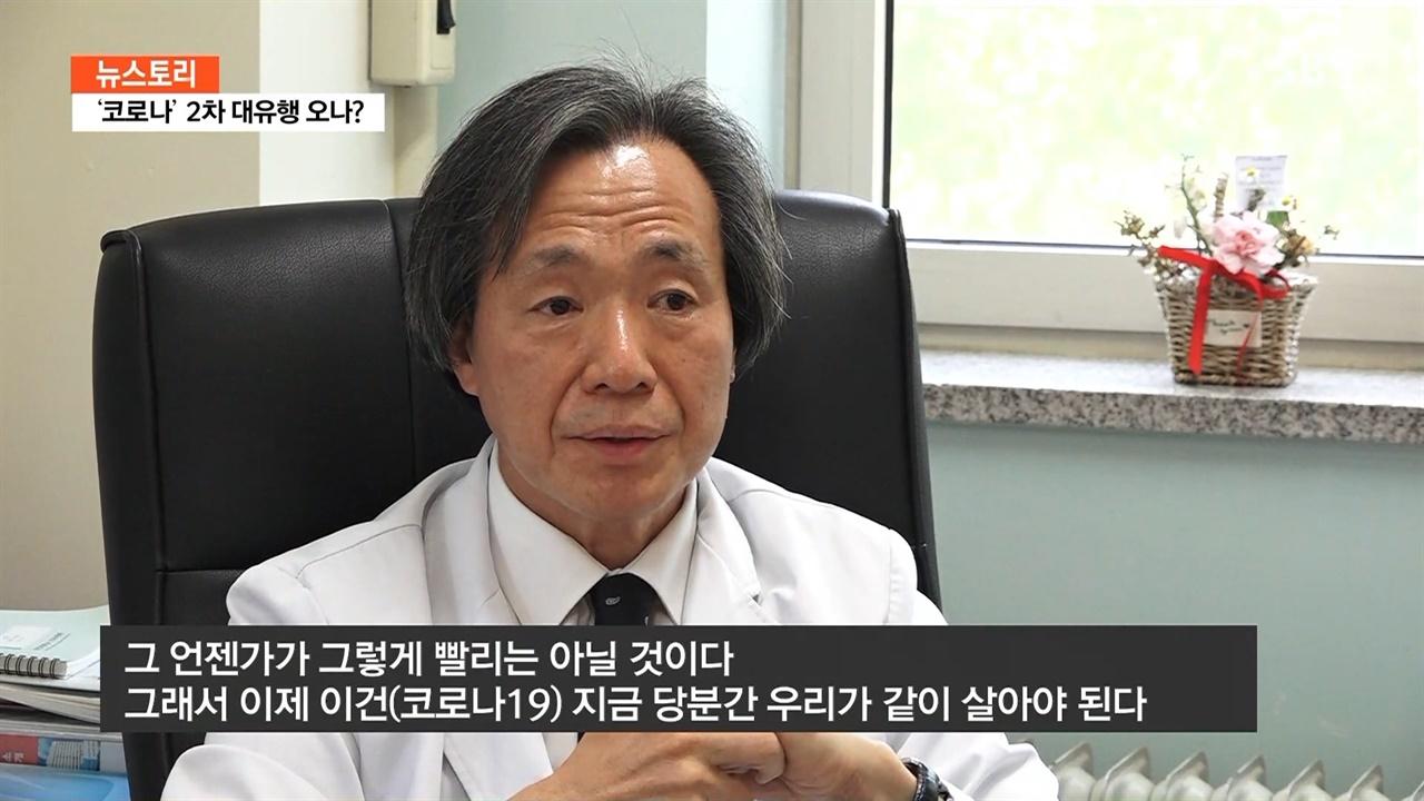 SBS <뉴스토리> '코로나 2차 대유행 오나?' 편의 한 장면