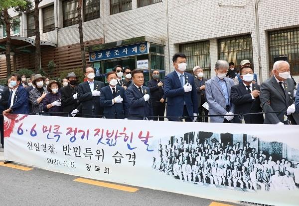 반민특위 습격의날 인간띠잇기 참가자들이 국민의례를 하고 있다.