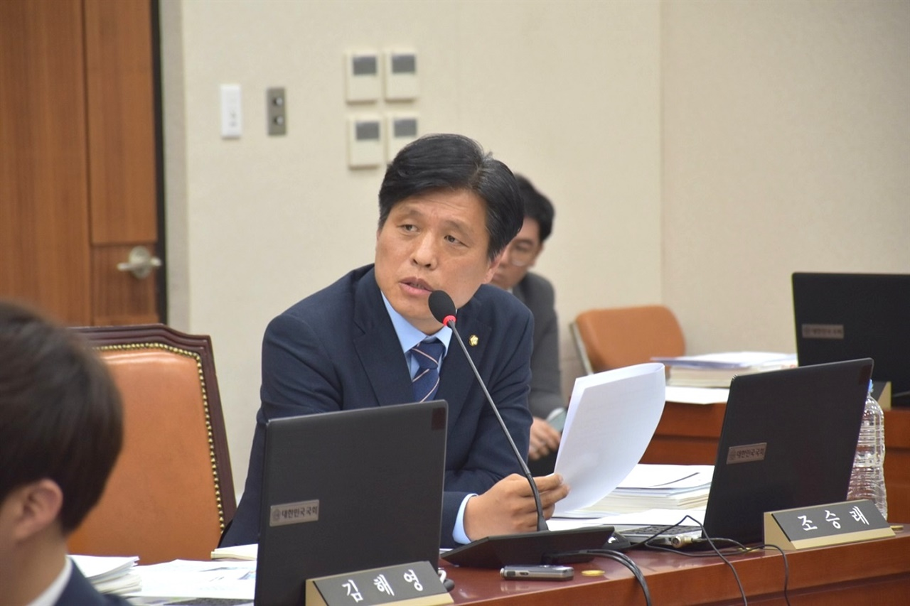 조승래 의원이 제21대 국회 1호 법안으로 감염병 유행에 대응하기 위한 '학교보건법'과 '고등교육법'개정안을 발의했다.