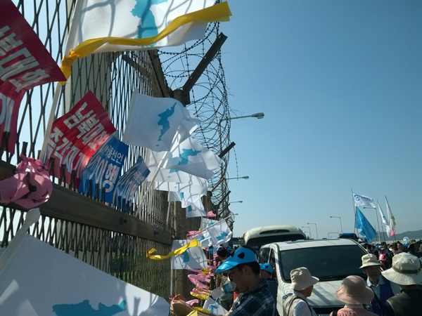 2013년 6월 15일, 파주 임진각, 6.15공동선언 발표 13주년 기념 민족통일대회.