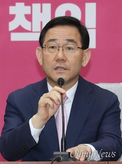 미래통합당 주호영 원내대표가 9일 오전 서울 여의도 국회에서 원내대책회의를 주재하고 있다.