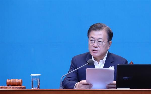 문재인 대통령이 9일 오전 청와대에서 열린 국무회의에서 발언하고 있다. 2020.6.9