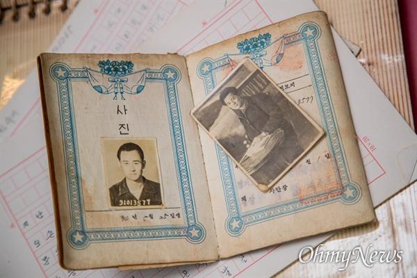 월남한 아버지의 이야기를 다룬 다큐멘터리 영화 <아버지의 이메일> 연출자 월남민 2세 홍재희 감독이 보관 중인 아버지의 과거 사진들.