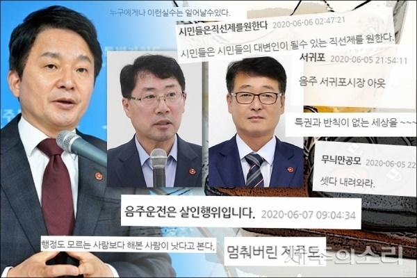 원희룡 제주도지사(자료사진)