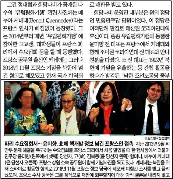 조선일보기사 캡쳐