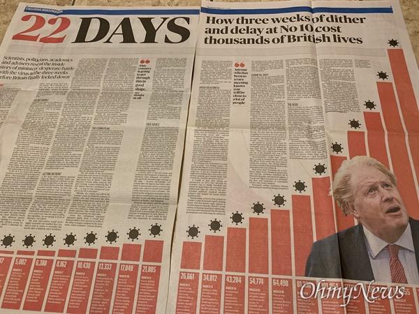 """'더선데이타임스'는 지난 5월 24일 치 신문에서 영국 정부가 3월 23일 봉쇄조치(lock down)를 내리는 과정을 심층취재해 보도했다. 신문은 """"영국정부가 록다운 결정을 내리기 전인 9일동안 영국의 코로나19 감염자가 20만 명에서 150만 명까지 급증했다""""면서 """"정부의 늑장 대처로 수많은 생명이 희생 됐으며, 영국은 유럽에서 가장 많은 사망자를 기록하게 됐다""""고 폭로했다."""