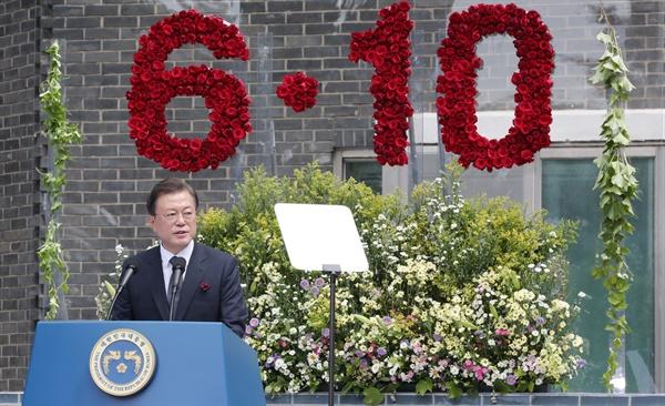 문재인 대통령이 10일 오전 서울 용산구 민주인권기념관에서 열린 6·10 민주항쟁 기념식에서 기념사를 하고 있다.