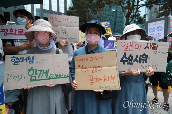 10일 오후 서울 종로구 일본대사관앞에서 '제1443차 일본군성노예 문제해결을 위한 수요시위'가 정의기억연대 주최로 열렸다.