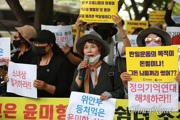 3일 오후 서울 종로구 일본대사관 부근에서 주옥순 엄마부대 대표를 비롯한 극우단체 회원들이 정의기억연대와 윤미향 의원을 규탄하는 시위를 벌이고 있다.