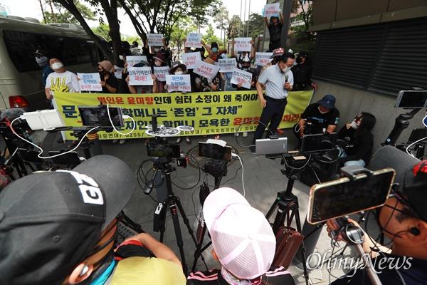 3일 오후 서울 종로구 일본대사관 부근에서 주옥순 엄마부대 대표를 비롯한 극우단체 회원들이 정의기억연대와 윤미향 의원을 규탄하는 시위를 벌이고 있다. 이들의 모습을 수십명의 보수유튜버들이 유튜브를 통해 생중계하고 있다.