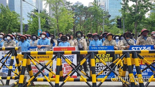 """전국금속노동조합 경남지부는 6월 10일 서울 산업은행 본점 앞에서 """"STX조선해양 정상화""""를 위한 기자회견을 열었다."""