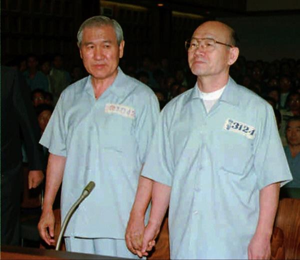 법정에 선 두 전직 대통령
