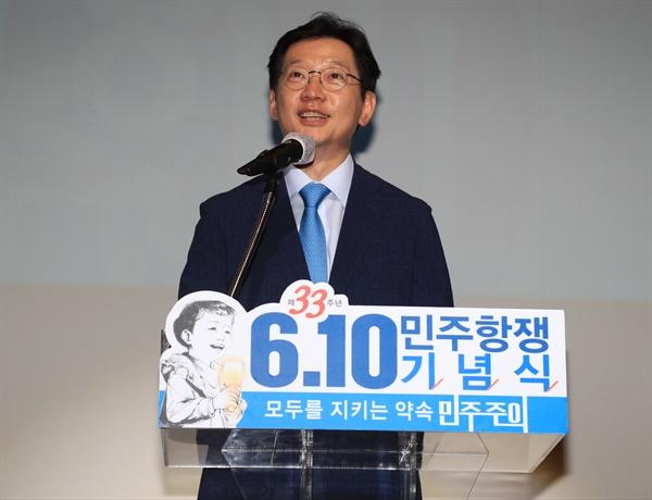 """10일 저녁 창원마산 3.15아트센터에서 열린 """"제33주년 6?10 민주항쟁 기념식""""."""