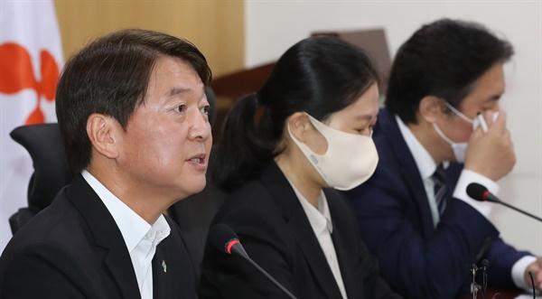 안철수 국민의당 대표가 지난 8일 오전 서울 여의도 국회 의원회관에서 열린 최고위원회의에서 발언하고 있다.
