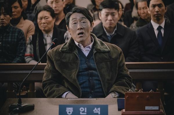 영화 <결백> 스틸 컷