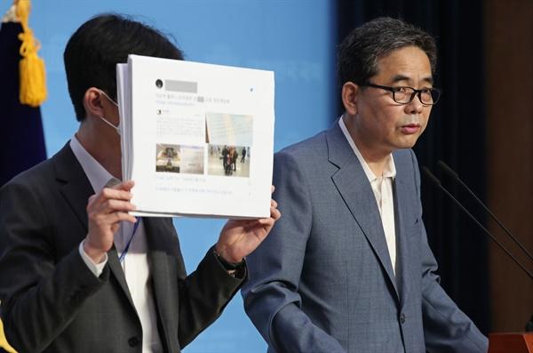 미래통합당 곽상도 의원이 11일 오후 국회 소통관에서 정의기억연대(정의연) 마포구 쉼터 '평화의 우리집' 소장 손영미씨 사망 관련 기자회견을 하고 있다.