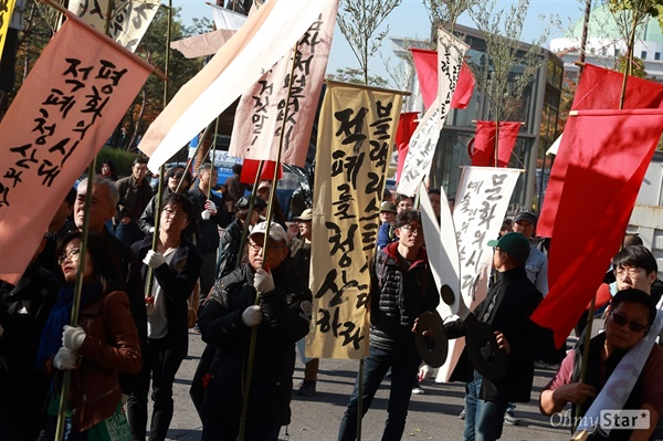 지난 2018년 문화민주주의실천연대 주관으로 진행된 적폐청산과 블랙리스트 책임자 처벌을 촉구하는 문화예술인 대행진