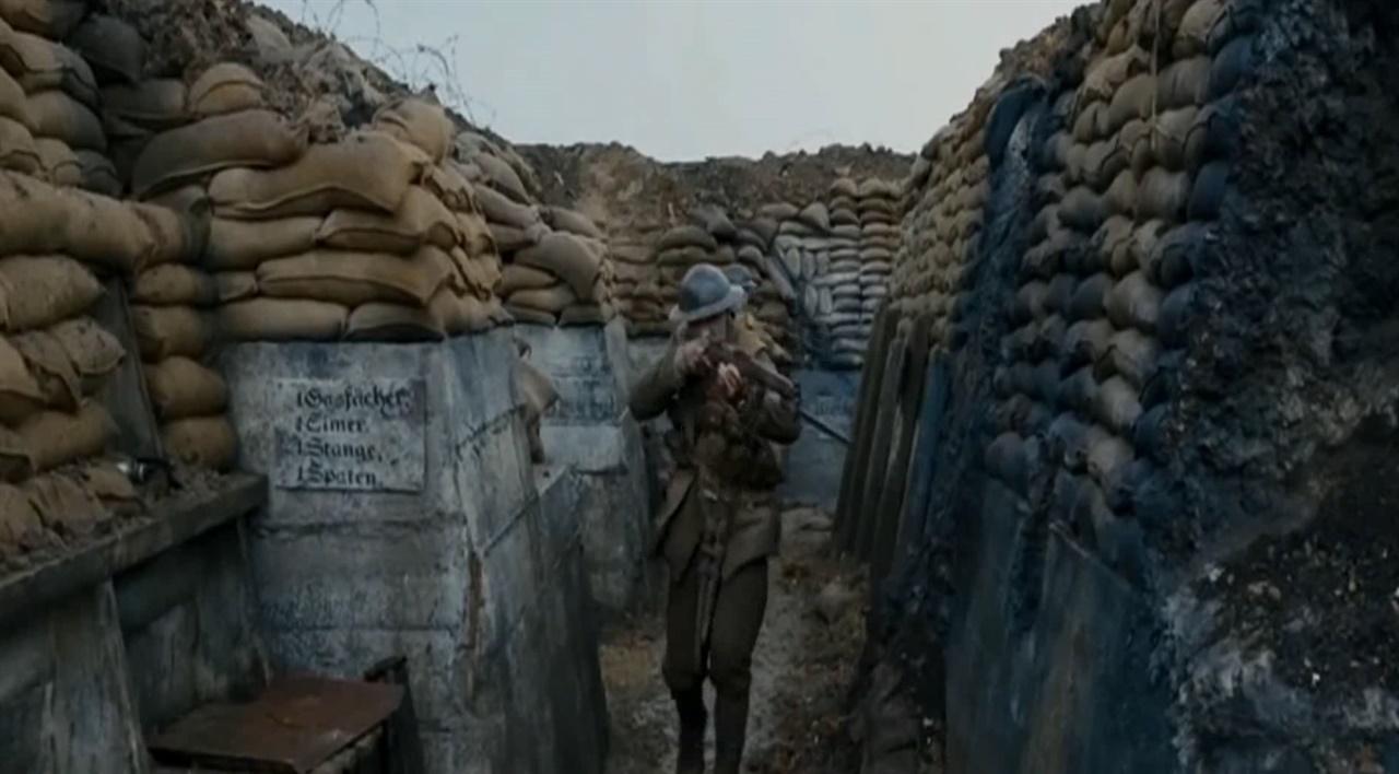 영화 <1917> 영화 <1917>에 나오는 독일군 참호