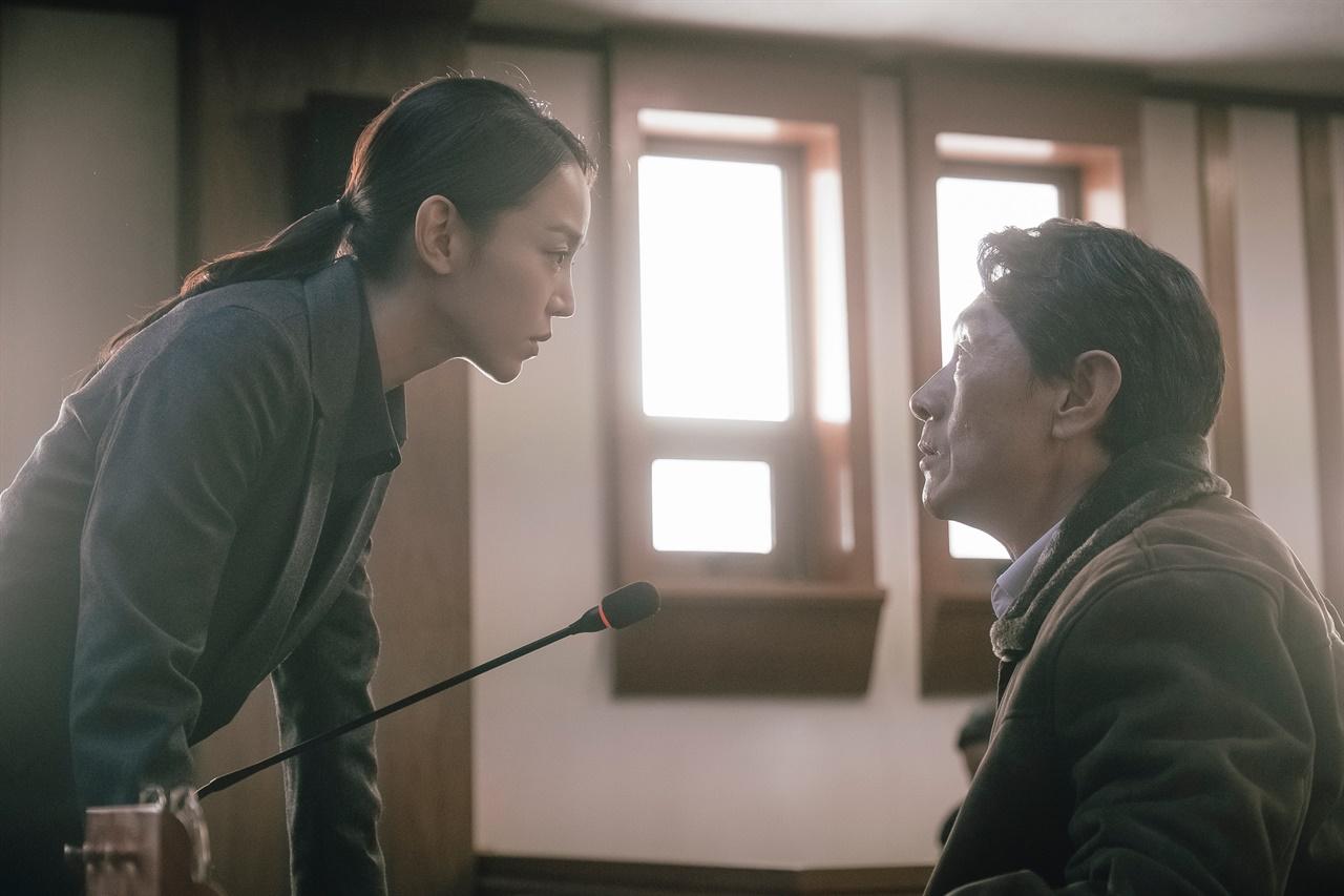 영화 <결백> 장면