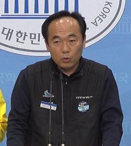 조상수 철도노조 위원장/ 전국철도지하철노조협의회 상임의장