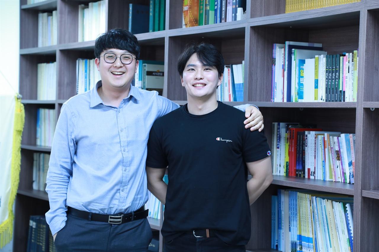 조한준 교사와 전종혁 교사