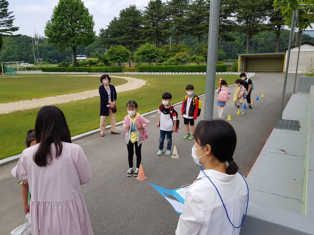 춘천 서상초등학교 등교 모습 춘천 서상초등학교 학생들이 아침에 학교 오는 모습