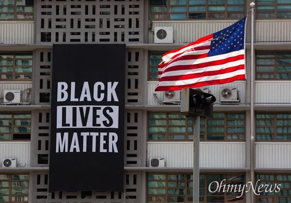 15일 오전 서울 종로구 주한 미대사관에 '흑인 목숨도 소중하다'(Black lives matter)가 적힌 대형 현수막이 걸려있다.