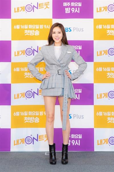 SBS플러스의 신규 예능 프로그램 <내게 ON 트롯> 제작발표회 현장.