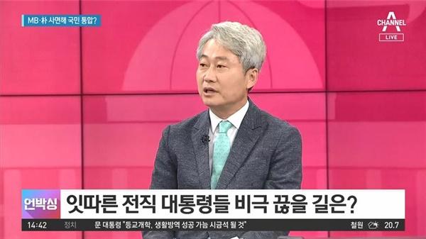 '5·18 피해자가 용서하는 너그러움' 주장한 김근식 씨  채널A <뉴스A LIVE>(5/26)