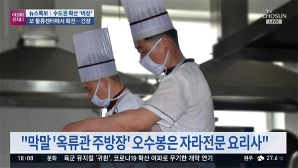 '옥류관 주방장' 13분이나 다룬 TV조선 <이것이 정치다>(6/15)