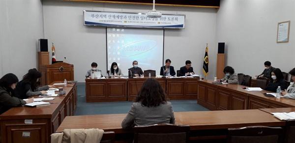 지난 4월 22일 '부산지역 산재예방과 안전한 일터조성을 위한 토론회'가 개최됐다