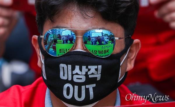이스타항공조종사노자에서 18일 오후 서울 영등포구 더불어민주당사 앞에서 이스타항공노동자 4차 총력결의대회를 열고 있다.