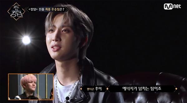 지난 18일 방영된 Mnet '로드 투 킹덤'의 한 장면.