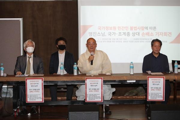 명진 스님은 지난 15일 국가와 조계종 종단을 상대로 10억 원의 손해배상청구 소송을 냈다.