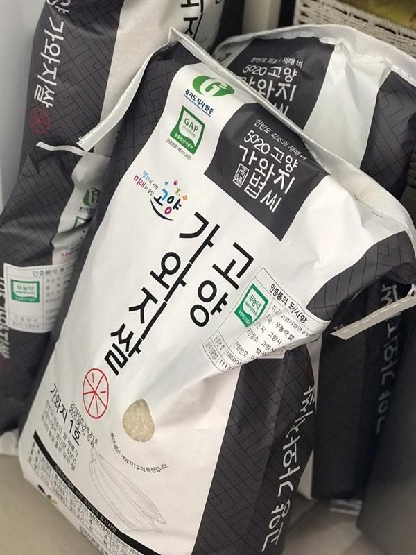 지역 쌀 꾸러미  지역에서 보내준 쌀 꾸러미를 받으며 그간 몰랐던 엄마의 마음을 깨닫게 됐다.