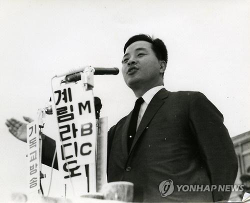 젊은날의 김영삼