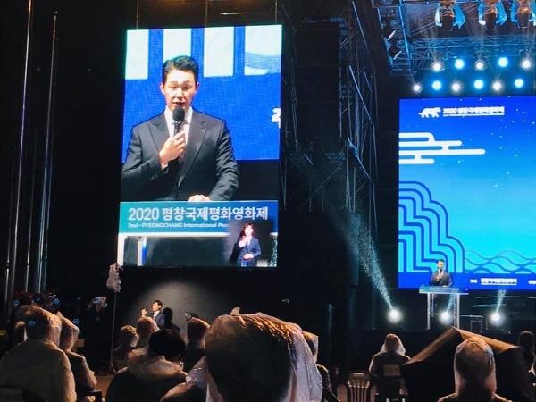 박성웅의 사회로 열린 제2회 평창국제평화영화제