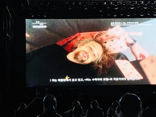 토르 클라인 감독의 영상 인사