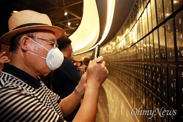 19일 부산 국립일제강제동원역사관에서 기억의터(위패관) 개관식이 열린 가운데, 강제동원 피해자 유가족들이 현장을 돌아보고 있다.